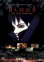 Blood - The Last Vampire (DVD)