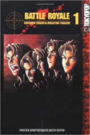 Battle Royale 1 (K)