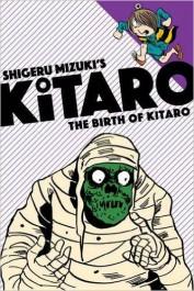 Kitaro - The Birth of Kitaro