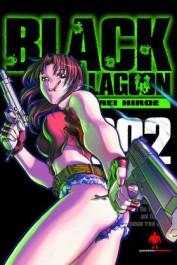 Black Lagoon 2 (K)