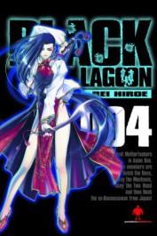 Black Lagoon 4 (K)