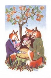 Tove Jansson -postikortti - Ketut pelaavat korttia