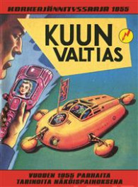 Korkeajännityssarja 1955 - Parhaat tarinat (ENNAKKOTILAUS)