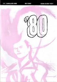 Sarjari 80 - '80 (80/1980)