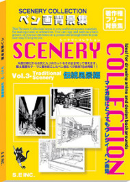 Scenery Collection 3 - Traditional Scenery (K)