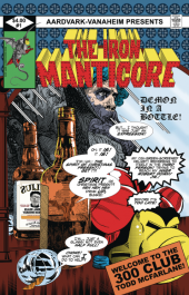 The Iron Manticore #1