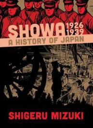 Showa 1926-1939 - A History of Japan