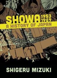 Showa 1953-1989 - A History of Japan