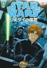 Star Wars Manga - Return of the Jedi 3 (K)
