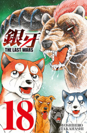 The Last Wars 18
