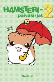 Hamsteripäiväkirjat 2