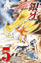 The Last Wars 5