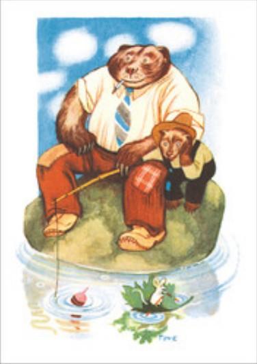 Tove Jansson -postikortti - Karhut ongella