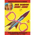 Korkeajännityssarja - Rick Random 1955-1956