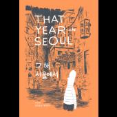 That Year in Seoul