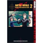 Battle Royale 2 (K)