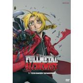 Fullmetal Alchemist 7 (DVD)