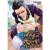 The Way of the Househusband 5