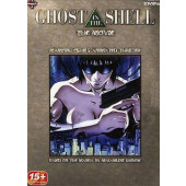 Ghost in the Shell - The Movie (DVD)