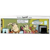 Fingerpori-sarjakuvataulu - Jorma pullottaa