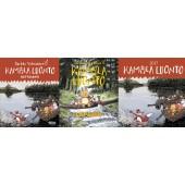 Kamala luonto - Kettujahti + Pentukirja + seinäkalenteri 2017