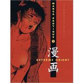 Manga érotique, Extrême-Orient (K)