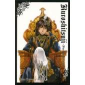 Kuroshitsuji - Piru hovimestariksi 16