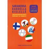 Sarjakuvaa kahdella kielellä - Sarjakuvaharjoituksia persiaksi ja suomeksi
