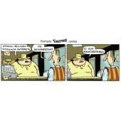 Fingerpori-sarjakuvataulu - Sauvaparisto