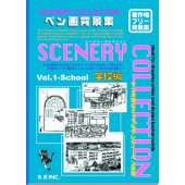 Scenery Collection 1 - School (K)