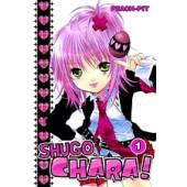 Shugo Chara! 1 (K)