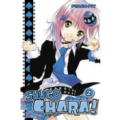 Shugo Chara! 2 (K)