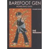 Barefoot Gen 7 - Bones Into Dust