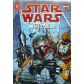 Star Wars Manga - The Empire Strikes Back 3 (K)