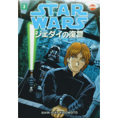 Star Wars Manga - Return of the Jedi 3 (K)