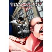 Titaanien sota 2