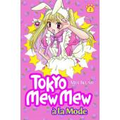 Tokyo Mew Mew à la Mode 2