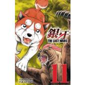 The Last Wars 11