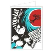 Tove Jansson - 2-osainen muumipostikortti - Voimia! Kaikki järjestyy