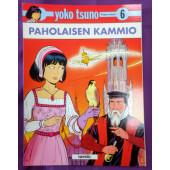 Yoko Tsuno 6 - Paholaisen kammio (K)