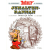 Asterix 17 - Jumaltenrannan nousu ja tuho (kovak.)