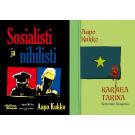 Sosialisti ja nihilisti & Karmea tarina - Kertomus Kongosta (YHTEISTARJOUS)